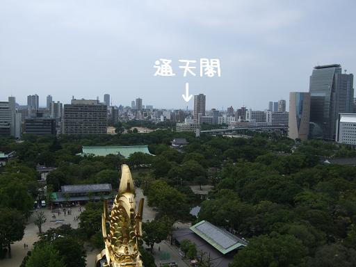 Osakajou1